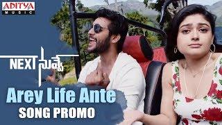 Arey Life Ante Song Promo | Aadi, Vaibhavi, Rashmi | Prabhakar | Sai Kartheek - ADITYAMUSIC