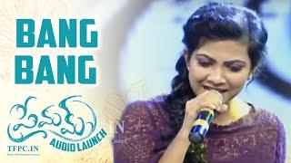 Actress Madonna Sebastian Sings Bang Bang Song @ Premam Movie Audio Launch   TFPC - TFPC