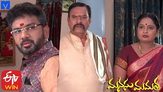 Manasu Mamata Serial Promo - 8th January 2020 - Manasu Mamata Telugu Serial - MALLEMALATV