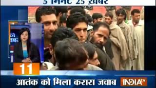 India TV News: 5 minute 25 khabrein | November 26, 2014 - INDIATV
