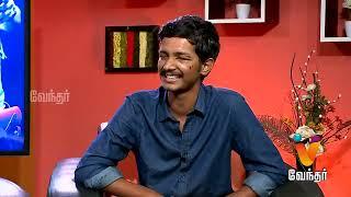70MM Cinema Encyclopedia 23-04-2017 Vendhar TV Show | Episode 15