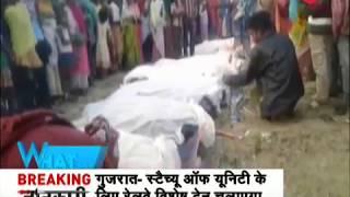 80 Tea Garden workers dead after consuming toxic liquor in Assam - ZEENEWS