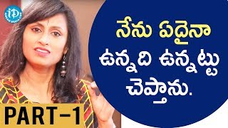 Singer Kousalya Exclusive Interview - Part #1 || Dialogue With Prema - IDREAMMOVIES