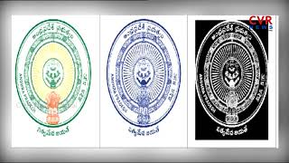 AP Government Modify Emblem Of Andhra Pradesh  | CVR News - CVRNEWSOFFICIAL