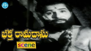 Bhakta Ramadasu Movie Scenes - Ramadasu Punished By Governor || Chittor V. Nagaiah - IDREAMMOVIES