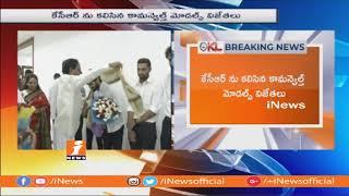 CM KCR Felicitates Commonwealth Games Medalists At Pragathi Bhavan | iNews - INEWS