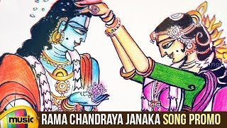 Rama Chandraya Janaka Song Promo | Sri Vidya | 2018 Telugu Songs | Sri Rama Navami Special Song - MANGOMUSIC