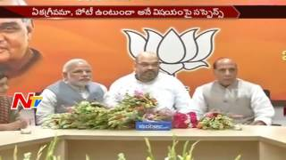 Election Commission Released Notification for Presidential Elections    NTV - NTVTELUGUHD