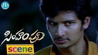 Simham Puli Movie Scenes - Climax Scene || Jiiva || Ramya || Santhanam - IDREAMMOVIES
