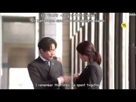 Bae Chi Gi & Shin Bo Ra - Because I Love You  MV [ENGSUB + Romanization + Hangul]