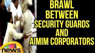 Brawl Between Security Guards And AIMIM Corporators Inside Aurangabad Municipal Corporation - MANGONEWS