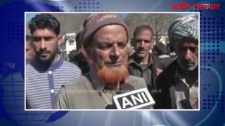 video : जम्मू कश्मीर : गाँव के लोगो ने किया कंडियाली तार का विरोध