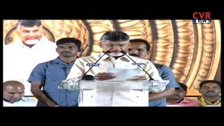 CM Chandrababu speech at Grama Darshini Programme | Krishna Dist | CVR News - CVRNEWSOFFICIAL