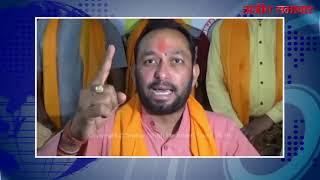 video : फगवाड़ा की घटना सरकार के इंटेलिजेंस की नाकामी - पवन गुप्ता