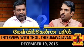 Kelvikku Enna Bathil 19-12-2015 Interview With VCK Chief Thol. Thirumavalavan – Thanthi TV Show Kelvikkenna Bathil