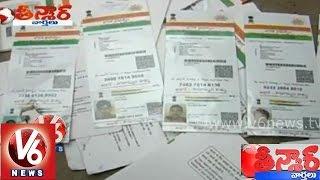 Aadhar card link is mandatory for new mobile SIM cards - Teenmaar News - V6NEWSTELUGU