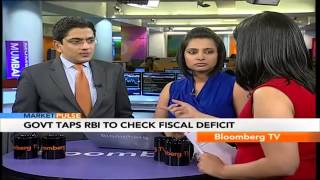 Market Pulse- Govt Taps RBI To Check Fiscal Deficit - BLOOMBERGUTV