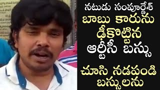 Sampoornesh Babu About Car Accident With RTC Bus In Siddipet | Sampoornesh Babu Car Accident | TFPC - TFPC