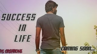 SUCCESS IN LIFE||TELUGU SHORT FILM||TRAILER||BY V5 CREATIONS - YOUTUBE