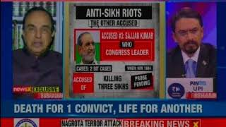 1984 Anti-Sikh Riots: India's justice wheel moves, political shields crumbling? Nation at 9 - NEWSXLIVE