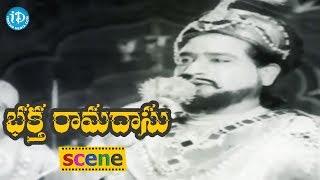 Bhakta Ramadasu Movie Scenes - Kavamma Dies || Chittor V. Nagaiah - IDREAMMOVIES