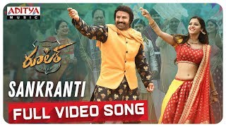 Sankranti Full Video Song | Ruler Songs | Nandamuri Balakrishna | KS Ravi Kumar | Chirantann Bhatt - ADITYAMUSIC