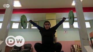 Iranian women look to conquer world of weightlifting   DW English - DEUTSCHEWELLEENGLISH