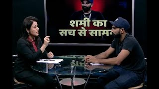 Mohammed Shami accuses Hasin Jahan of dividing his family - ABPNEWSTV