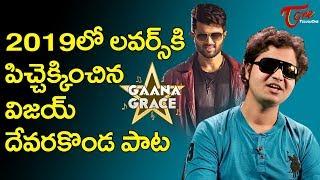 Maate Vinadhuga Song | Gaana Grace | Singing Technics by Singer Madhav | TeluguOne - TELUGUONE