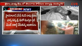 Telangana Police Speed up investigation on Jayaram assassination case | CVR News - CVRNEWSOFFICIAL