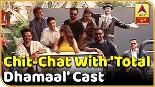 'Total Dhamaal' actors Madhuri Dixit, Anil Kapoor, Ajay Devgn share their experience while - ABPNEWSTV