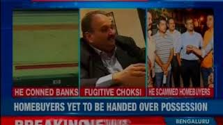 Mehul Choksi Scam: Homebuyers were scammed too; yet to be handed over possession - NEWSXLIVE