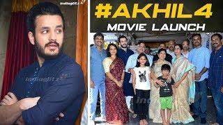 Akhil 4 Launch || Bommarillu Bhaskar || Allu Aravind || Gopi Sundar - IGTELUGU