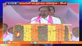 KCR Speech at Mulugu Praja Ashirvada Sabha | TRS Public Meeting In Mulugu | iNews - INEWS