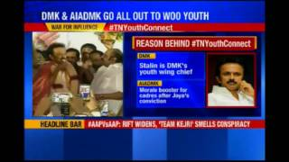 AIADMK to counter Opposition with Youth resurgence rallies - NEWSXLIVE