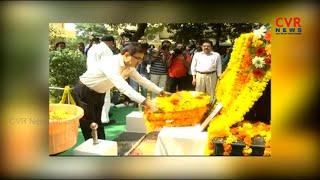 Forest Department Corporation Chairman Shiva Kumar Pay Tribute to Police Immortal Heroes | CVR News - CVRNEWSOFFICIAL
