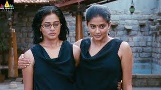 Charulatha Movie Scenes | Priyamani With Doctor Seetha | Latest Telugu Scenes | Sri Balaji Video - SRIBALAJIMOVIES