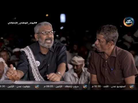 مقاهي شعبية | كيف كانت قرية قسم في حكم السلطنة القعيطية؟.. الحلقة الكاملة (2 ديسمبر)