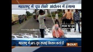 Maharashtra: Milk protest takes a violent turn, truck of milk set on fire in Malegaon - INDIATV