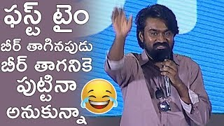 Rahul Rama Krishna Crazy Speech At Hushaaru Pre Release Event | TFPC - TFPC