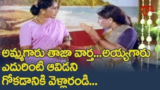 Telugu Movie Comedy Scenes On Village Gossips | Telugu Funny Videos | TeluguOne - TELUGUONE