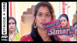 Sasural Simar Ka : Episode 1355 - 17th December 2014
