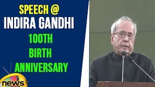 Pranab Mukherjee speech @  Indira Gandhi 100th birth anniversary | Mango News - MANGONEWS