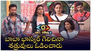 Baba Bhaskar Cornered By Housemates | Bigg Boss 3 Telugu | Episode 75 Highlights - RAJSHRITELUGU