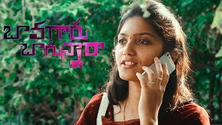 Bava Gaaru Bagunnara  - Latest Telugu Short Film 2018 - YOUTUBE