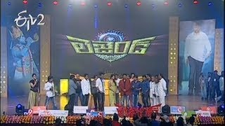 ETV Talkies - Balakrishna 'Legend' Movie Audio Launch - ఈటీవీ టాకీస్ - 10th March 2014 - ETV2INDIA