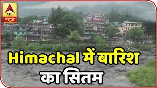Himachal Pradesh: Schools closed as rain creates havoc in 12 districts - ABPNEWSTV