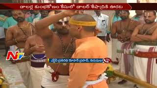 AP Govt Orders to Stop Actions on Dollar Seshadri over Dollar Scandal Case || NTV - NTVTELUGUHD
