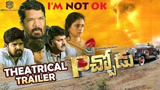 Pichhodu Movie Official Theatrical Trailer | Kranti, K.Simer - TFPC