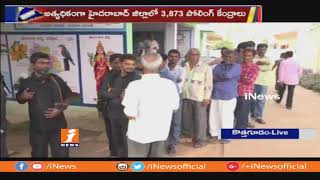 Khammam Assembly Polling Updates | Telangana Assembly Polling 2018 | iNews - INEWS
